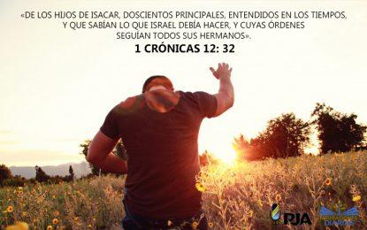 EL FACTOR DE ISACAR – 1