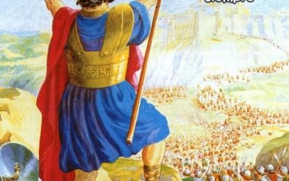 Josué Confía en Dios